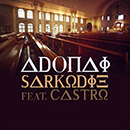 Sarkodie Ft. Castro D'destroyer - Adonai Remix [Bientôt Le Cortège Mix]